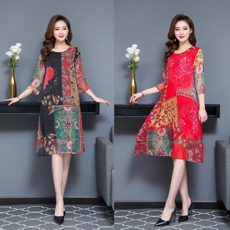 Oriental Style Women Summer Dresses Black Red Ethnic Check Pattern Chiffon One Piece Vestidos Half Sleeve O-neck Silk Dress Woman (1)