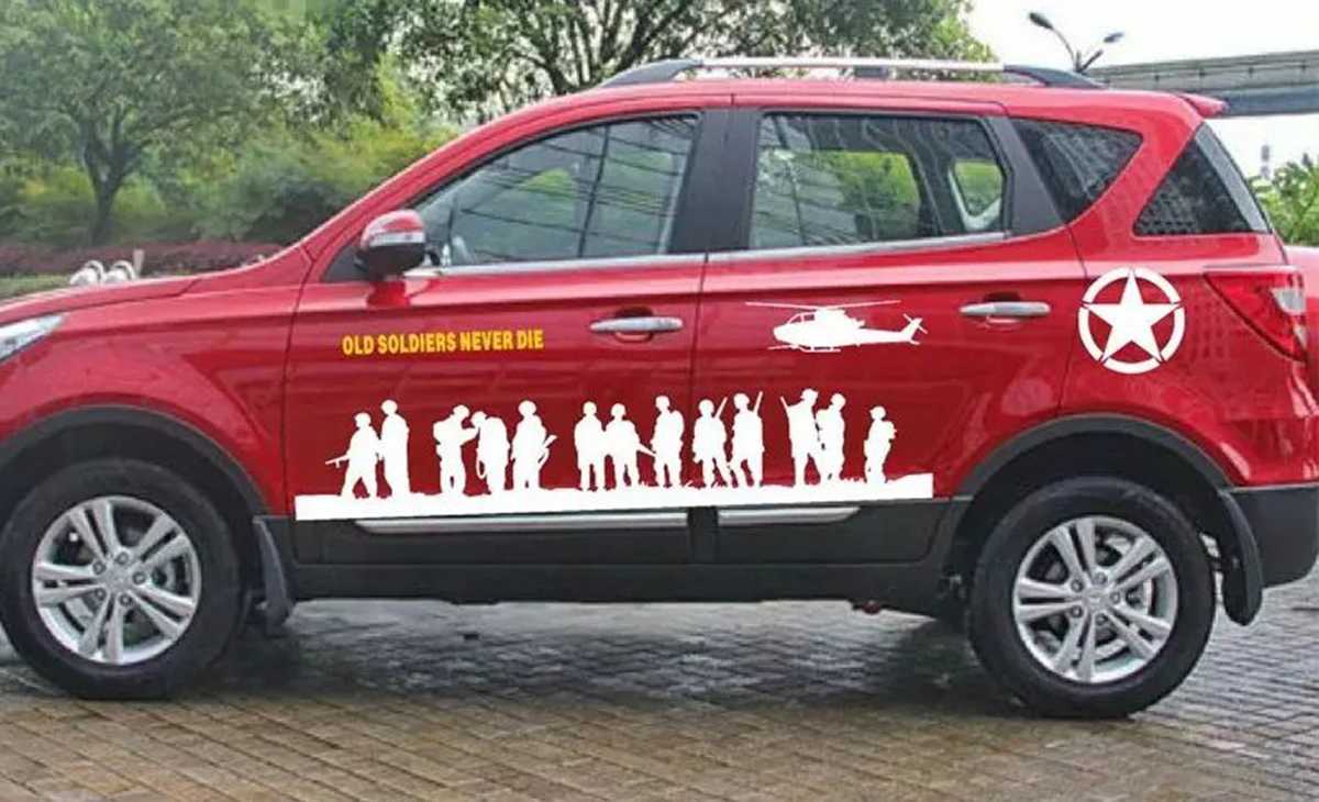 Soldier of Brothers Army Style Car Door Side Vinyl Film Decoration Decal Sticker