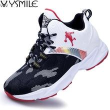 Zapatos de baloncesto para niños, zapatillas antideslizantes suaves de alta calidad, deportivas Unisex para niñas y niños, baloncesto de entrenador para niño al aire libre