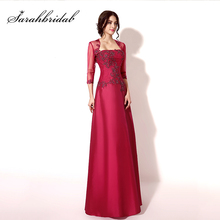 Fashion Burgundy Taffeta Prom Dresses With Jacket Beading Appliques Evening Dresses For Mother vestidos de fiesta In stock TZ011