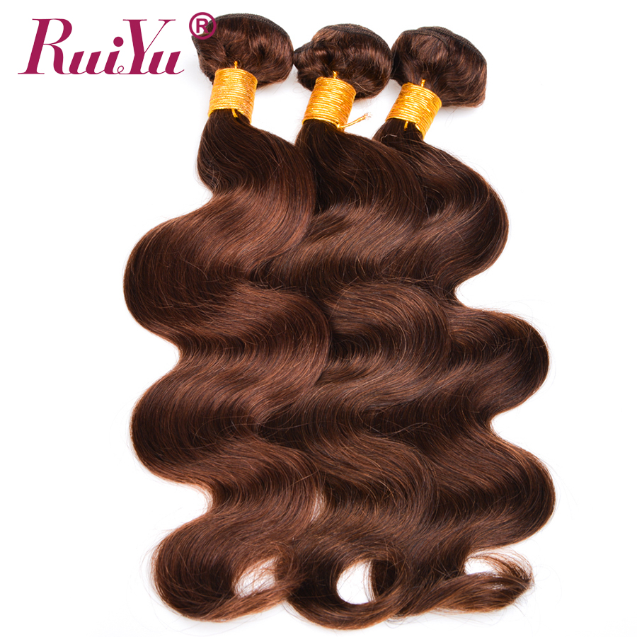 Light Brown Bundles RUIYU Hair Malaysian Body Wave Bundles Human Hair 2 4 Dark Brown Natural
