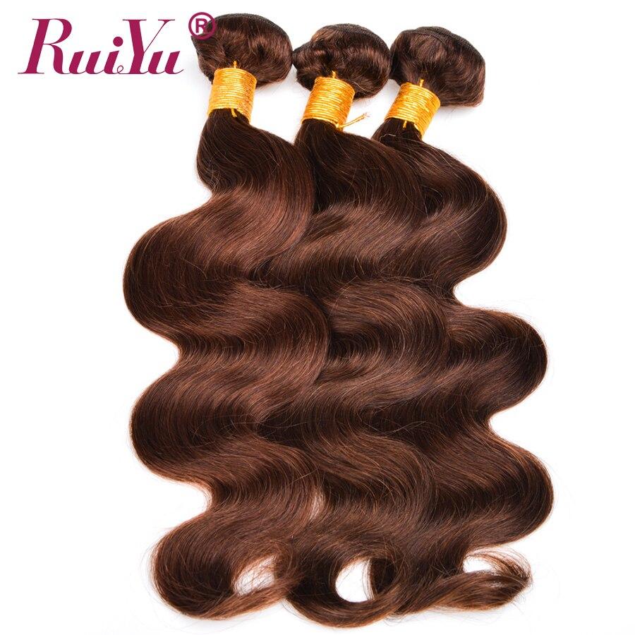 Fasci di luce marrone RUIYU capelli malesi dell'onda del corpo - Capelli umani (neri)