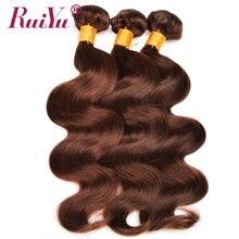 Light Brown Bundles RUIYU Hair Malaysian Body Wave Bundles Human Hair #2 #4 Dark Brown Natural Color Non Remy Hair Bundles Deals