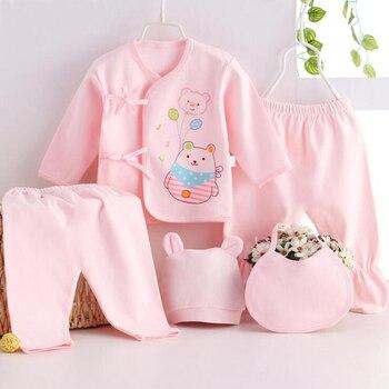 Newborn baby suits pure cotton ( 5pcs/set)  baby fashion underwear 15 colors sets Infant unisex suit 5