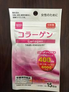Daiso коллаген Сделано в Японии Доставка из Японии F/S 15 дней x3 упаковка из 3 штук