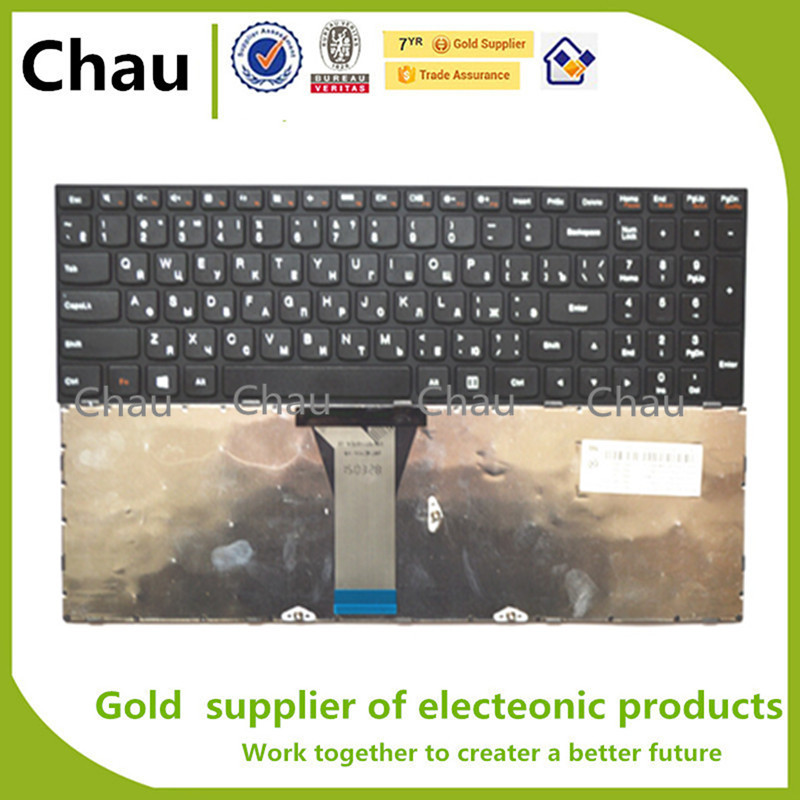 New for Lenovo IdeaPad -70 -45 -70AT -30 -70m Z50 Z50-70 Z50-75 B50 B50-30 B50-70 Laptop keyboard RU