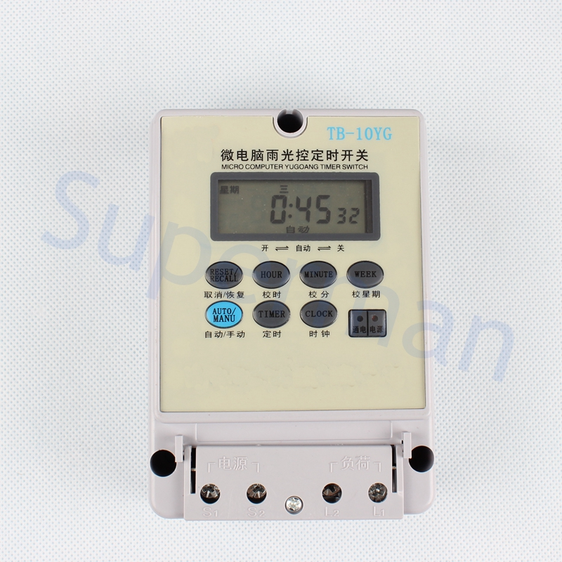 TB-10YG Rain control switch  light Photoelectric switch timer switch 220V 20A  with 2 pcs probe yg 25 leveling photoelectric sensors