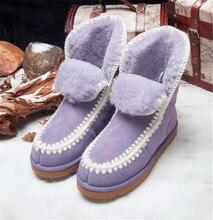 New England winter hand-stitching Sheepskin snow boots SUB1292