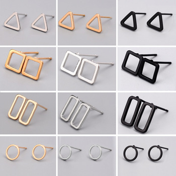 Trendy Hollow Triangle Round Square T Bar Shaped Alloy Stud Earrings For Women Sliver Gold Black.jpg 350x350 - Trendy Hollow Triangle Round Square T Bar Shaped Alloy Stud Earrings For Women Sliver Gold Black Ear Jewelry