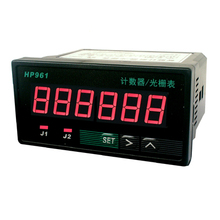 Wholesale encoder counter from