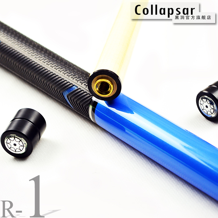 New Collapsar R01 Blue color Billiard Pool Cue 13mm Tip 147CM 19oz 20oz Snooker Stick Nine Ball Billiards