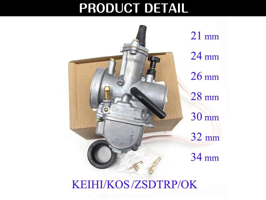 ЗС гоночных 2Т 4Т универсальный Кэйхин косо око карбюратор мотоцикл Carburador 21 24 26 28 30 32 34 мм с мощность струи для гонок Мото