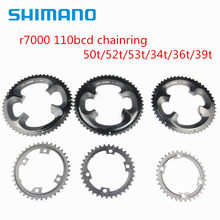 shimano 105 r7000 road bike chainring 110bcd 50t 52t 53t 34t 36t 39t for r7000 r8000 crankset(China)