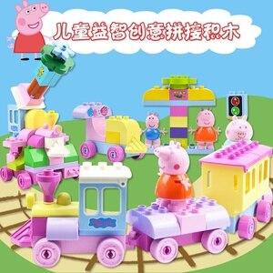 Image 2 - Peppa pig blokken speelgoed 2213 73 stks/set grote Trein Building Sets Kinderen spelen speelgoed gemonteerd speelgoed voor kinderen