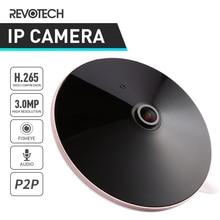 H.265 오디오 fisheye hd 3mp ip 카메라 1296 p/1080 p 파노라마 led 보안 야간 onvif cctv 비디오 감시 캠 시스템
