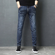 цена на Stretch Skinny Jeans Men Casual Denim Jeans Mens Slim Fit Cotton Quality Jeans Pants Trousers Blue