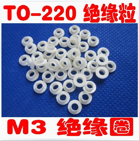 NEW 100pcs  insulation tablets circle M3 transistor pads Bushing TO - 220 Plastic Insulation Washer Free Shipping