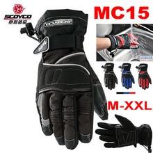 Мода 100% водонепроницаемый SCOYCO MC15 защитные Мотогонок перчатки внедорожных мотоциклов перчатки Черный синий красный размер Ml XL XXL
