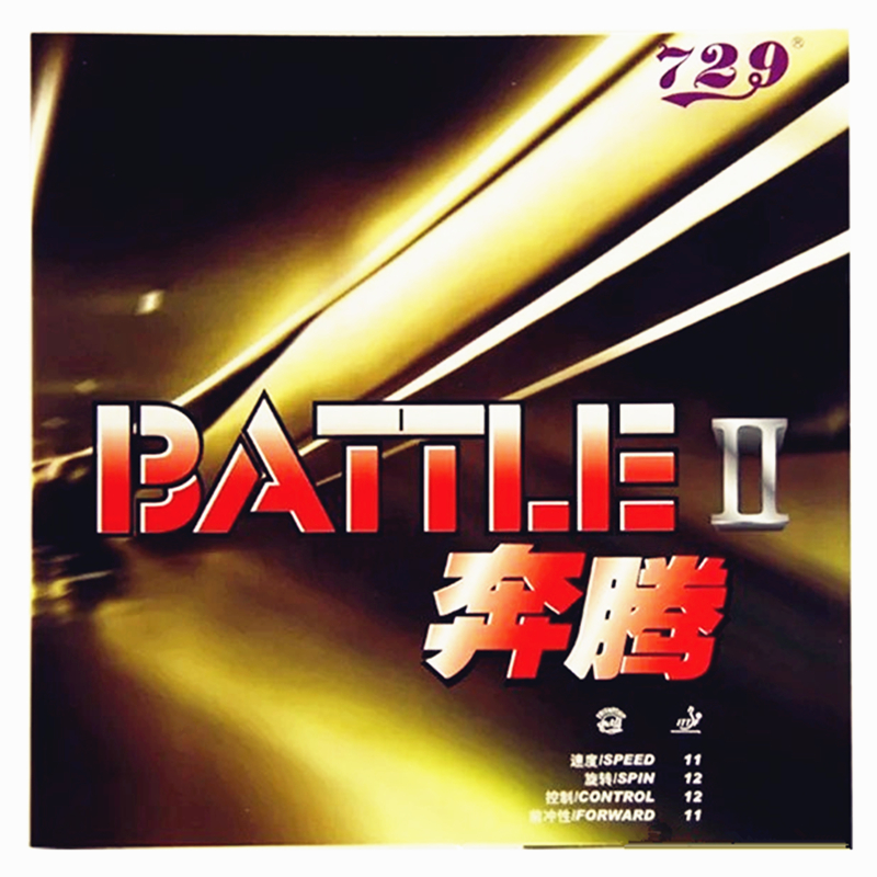 729 Friendship Table Tennis Rubber BATTLE II 2 Sticky Pips-in With Spnge Ping Pong Tenis De Mesa