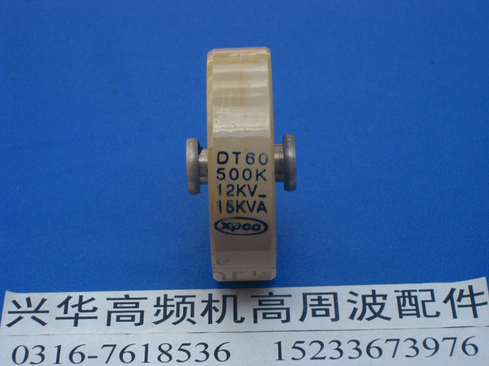 Round ceramics Porcelain high frequency machine  new original high voltage DT60 500K 12KV 15KVA  цены