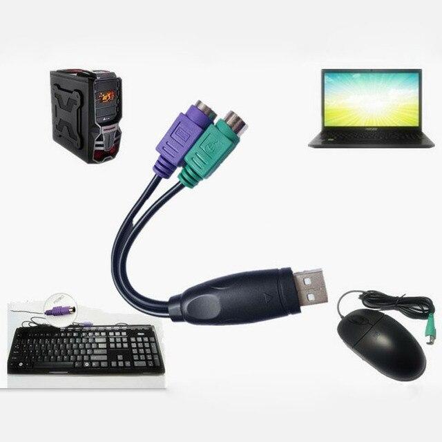 10 pcs Clavier Adaptateur Connecteur De Conversion Plug Commutateur Usb vers ps 2 Femelle à Souris Interface Convertisseur PS2 à USB adaptateur