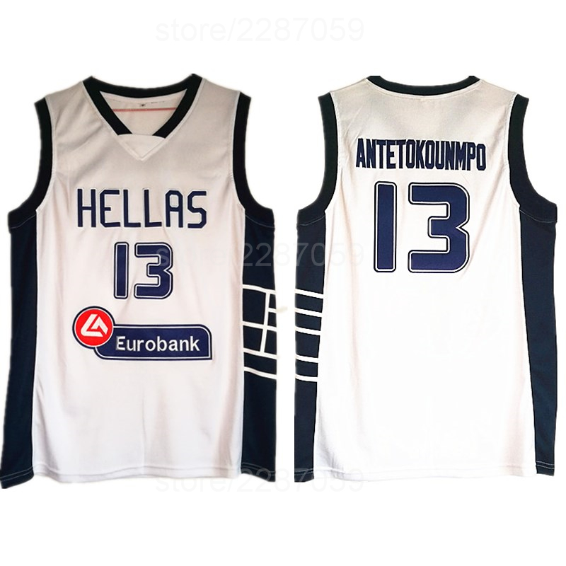Ediwallen The Alphabet Basketball 13 Giannis Antetokounmpo Jerseys Cheap  Sale Men Greece Hellas Jersey White Color Stitched-in Basketball Jerseys  from ... 9d736363b