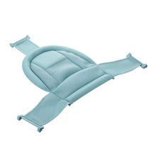 Baby Adjustable Bath Seat Bathing Bathtub Net Support Infant Shower Cushion 69*63cm