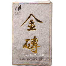 2013 Yr Yunnan Gold Brick Shu Pu erh 55g Brick Tea Chinese Green Food Mini Tea