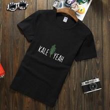 a881e52de Design tee shirt brand Gildan Kale Yeah Funny Vegan Pun - Funny Veganism  mens t shirt