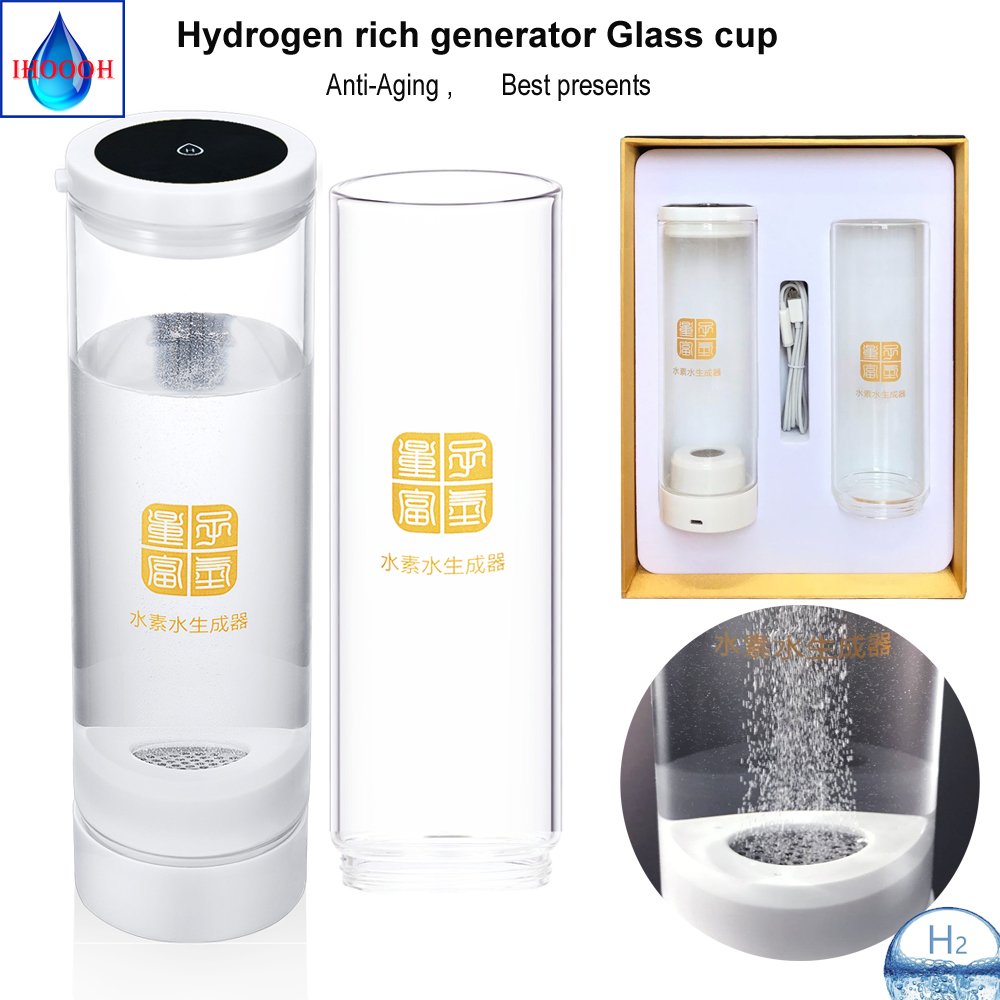 Japanese SPE ion film Hydrogen Rich generator Anti-Aging Ionizer Portable Healthy Cup Wireless transmission USB Rechargeable