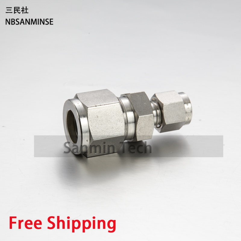 5Pcs/lot RU Connector Coupling Pneumatic Tube Fitting Reducing Union Plumbing Fitting Pneumatic Air Fitting Sanmin free shipping 30pcs peg 10mm 8mm pneumatic unequal union tee quick fitting connector reducing coupler peg10 8