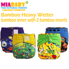 Miababy OS Bamboo AIO/Heavy Wetter Cloth Diaper, bamboo inner and  with 2 bamboo inserts.