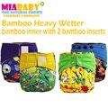 Miababy os bambu aio/fralda de pano úmido pesado, bambu interior e com 2 inserções de bambu.