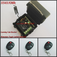 Garege Door Open Wireless Remote Control System 12V Wireless Remote Control Switch 3 Transmitter 1 Receiver