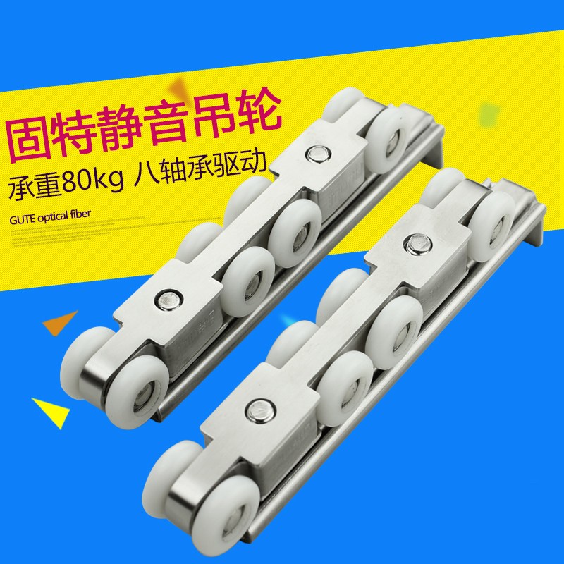 8pcs wheel Stainless steel track pulley solid wood door wheel hanging wheel slide mute sliding door hanging sliding m75 750kgs pulley 304 stainless steel roller crown block lifting pulley factory direct sales all kinds of driving pulley