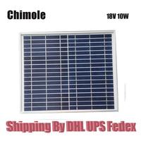20 шт./лот 18 В 10 Вт солнечные панели модуля ячейки со стеклянной рамке поликремния солнечного DIY зарядное устройство для светодиодные лампы в...