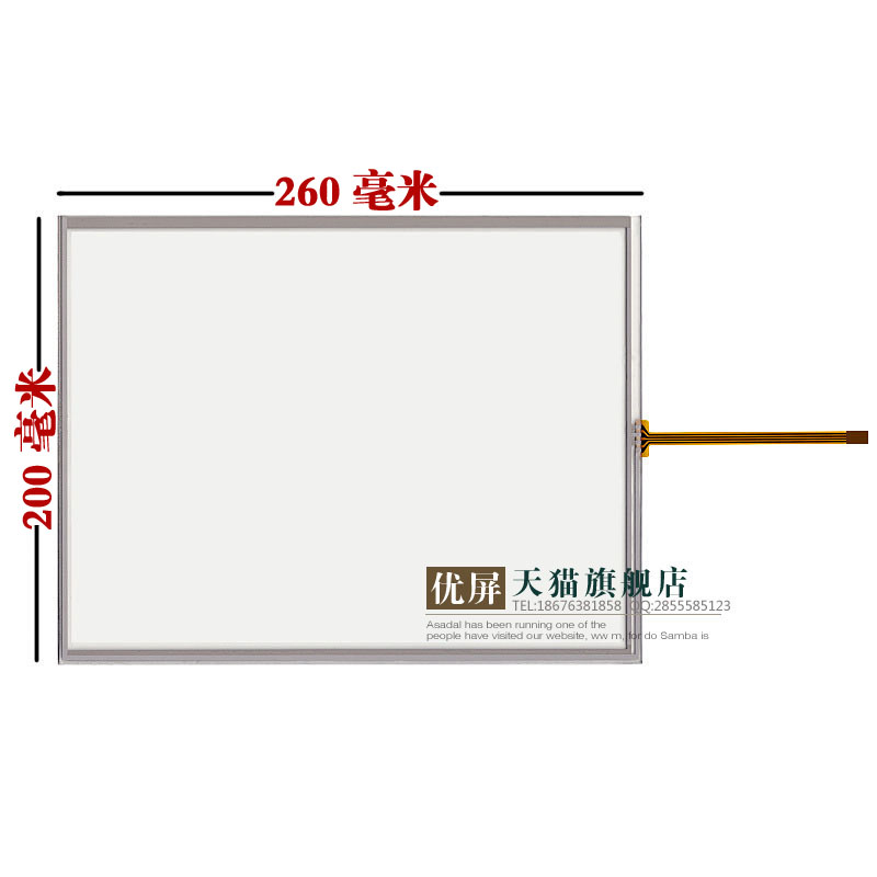 original new12.1 inch touch screen handwriting screen industrial equipment 4: 3 standard interface 1.0 pitch small cable 260*200 8 4 8 inch industrial control lcd monitor vga dvi interface metal shell open frame non touch screen 800 600 4 3