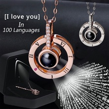 Charm Rose Gold Silver 100 languages I love you Projection Pendant Necklace For Women New Romantic Memory Wedding Necklace Gifts new i love football fencing helmet charm pendant necklace alloy ancient silver fashion women