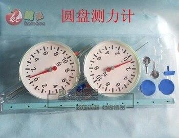 disc dynamometer 10N Physical experimental equipment teaching equipment free shipping