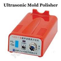 Ultrasonic Mold Polisher 220V/110V Professional Polishing Machine Portable Jewellery Crafts PolisherYJCS 7