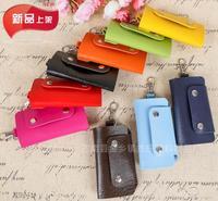 Color Keychain Bag Boutique Fashion Business Button Creative Leather Key Case