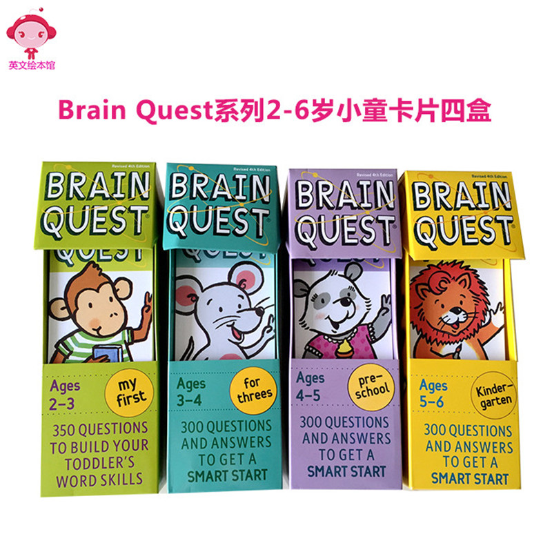 New Arrival 4box/set Brain Quest English Cards Kids Children Literacy Intellectual Development Question And Answer Card