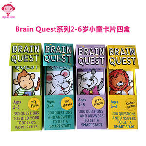 4 box/set Brain Quest English Cards Kids Children literacy intellectual development