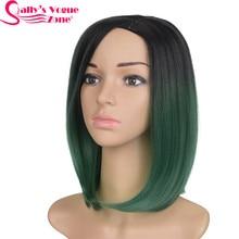 Emerald Synthetic Ombre Bob