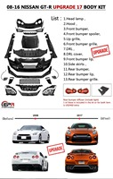 Car Accessories For Nissan R35 GTR 08 16 CBA DBA PP Poly Body Kit Upgrade To MY17 Racing Part With Headlight