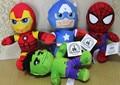 Free Shipping 1pcs 20cm  Q versions The Avengers Captain America Iron Man Spiderman The Incredible Hulk plush Toys