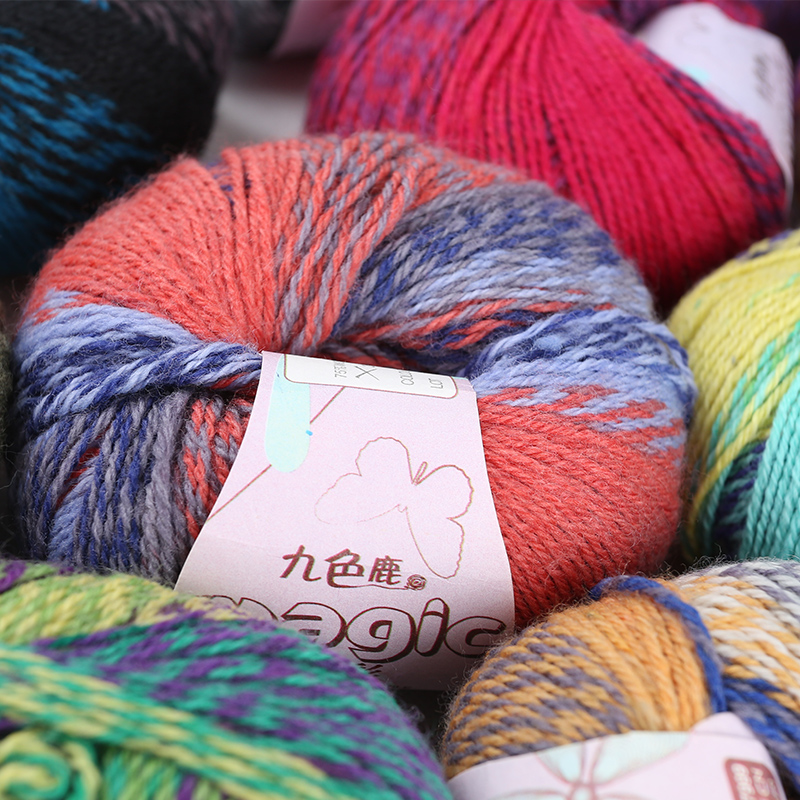 Free shipping 40g/Ball 75% Section Dyed Wool Yarn Thick Thread For Hand Knitting Scarf Shawl Sweater Hat