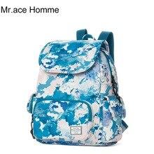 Женская мода с принтом граффити рюкзак для дам свежий стиль школьные сумки 2017 Новый дизайнер Оригинальный бренд туристические рюкзаки