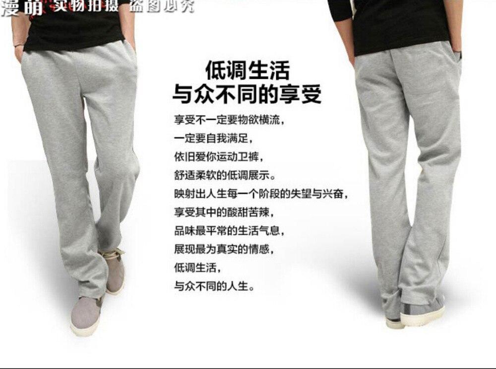 Anime Naruto Sasuke Syaringan LOVERS pantalones de algodón puro - Ropa de hombre - foto 3