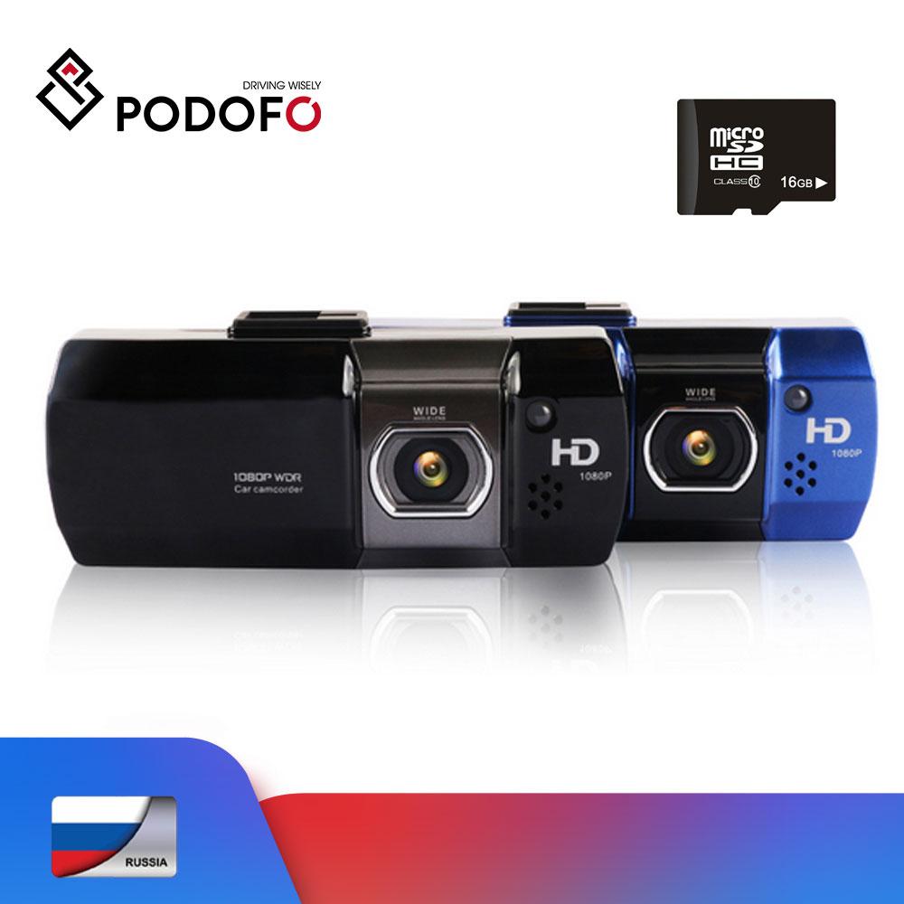 Podofo Car DVR Camera Camcorder Registrator-Recorder Dash-Cam 96650 Novatek Video G-Sensor